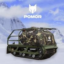Мотобуксировщик POMOR М-500 PRO K20